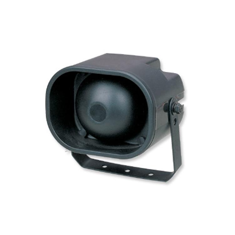 HORN SPEAKER EH-105U