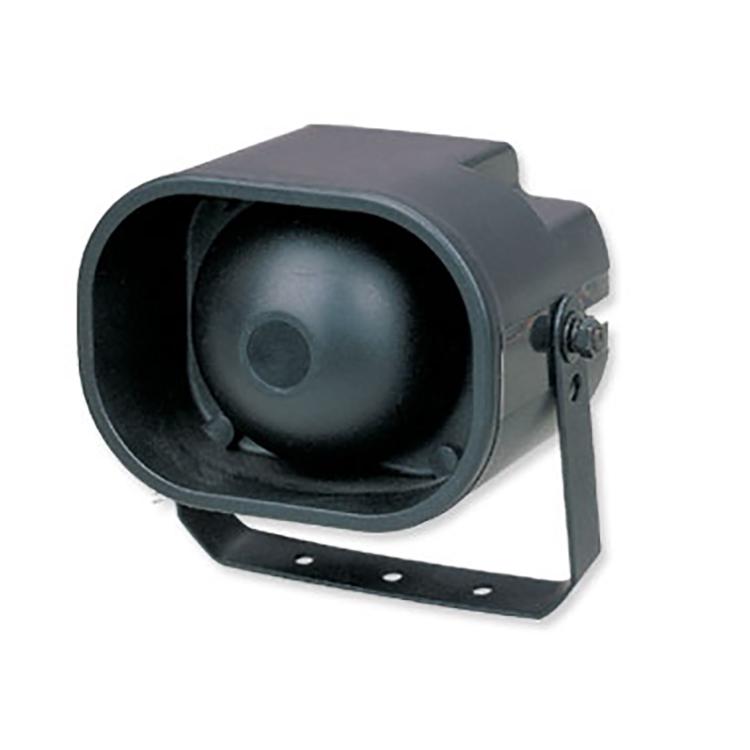 HORN SPEAKER ES-105U